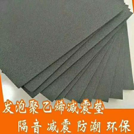 发泡聚乙烯减震垫 减震垫 聚乙烯减震垫