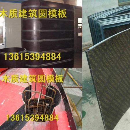 北京绿茵-圆柱模板-圆柱木模板-异形模板厂家-加工销售