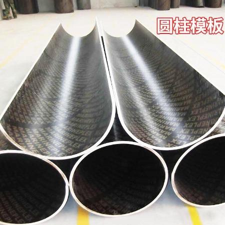 安徽省-异形模板厂家-圆柱模板-绿茵-圆柱木模板-木质圆模板-加工直销
