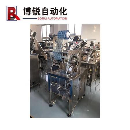 小袋粉剂包装机 粉剂立式包装机 小剂量粉剂包装机