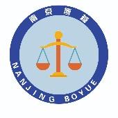 南京博越分析仪器有限公司
