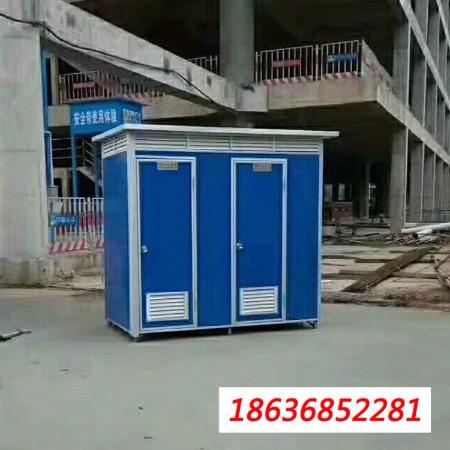 移动厕所发泡移动厕所蓝色彩钢冲水移动厕所厂家