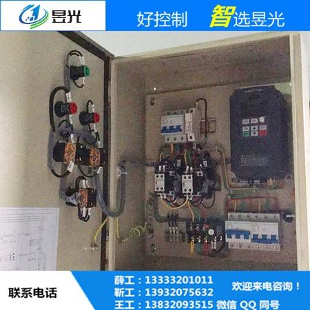 可定制一拖多变频柜   一拖二 1.5KW变频柜 变频控制柜  自动变频柜 优质厂家直销  JL