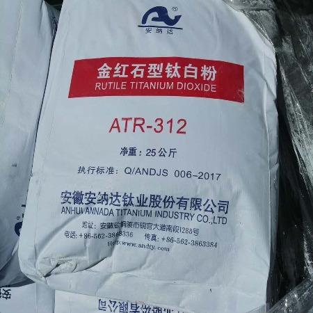龙蟒钛白粉 996钛白粉 金红石型钛白粉厂家供应