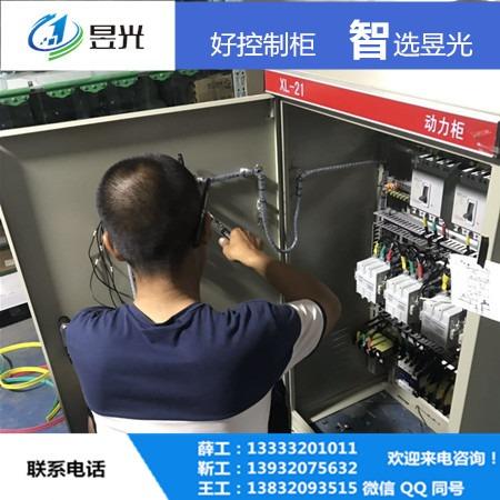 变频控制柜 一拖二 2.2KW变频柜  自动变频柜 可定制一拖多变频柜  变频柜生产  JL