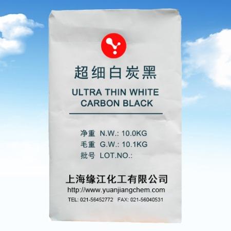 超细白炭黑抗结块剂 美缝剂专用白碳黑二氧化硅增稠剂
