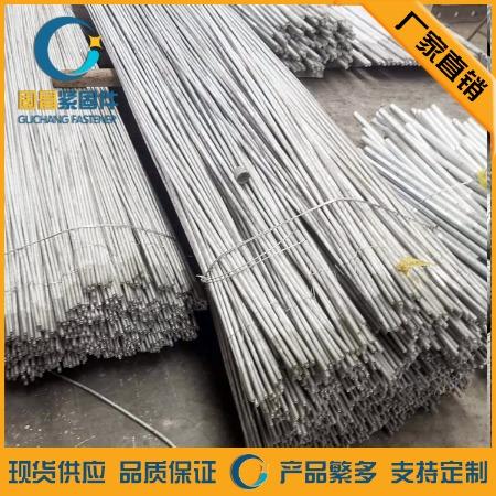 热镀锌拉条-12x3米的热镀锌拉条 钢结构拉条厂家加工