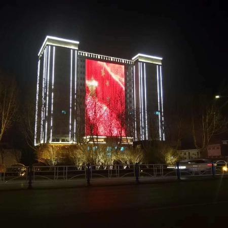 led网格屏楼体亮化设计 全彩led七彩透明屏厂家