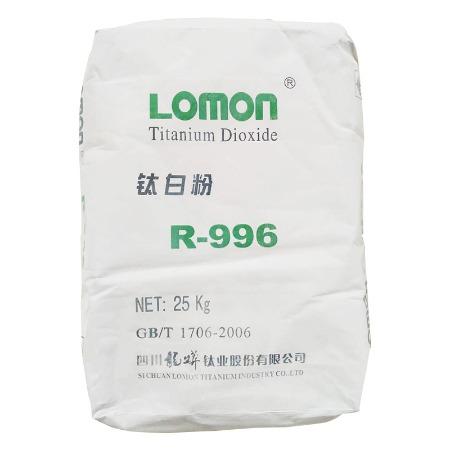 龙蟒钛白粉 996钛白粉 金红石型钛白粉批发供应