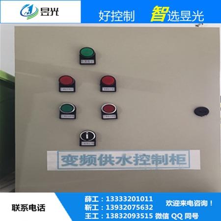 优质厂家直销 1.5KW   一用一备变频柜  工变频控制柜  变频柜   水泵变频控制柜  JL