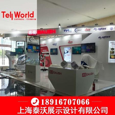 实物展台装修 展会标准展位设计制作重复使用 建材展设计搭建- 上海Taiwo/泰沃