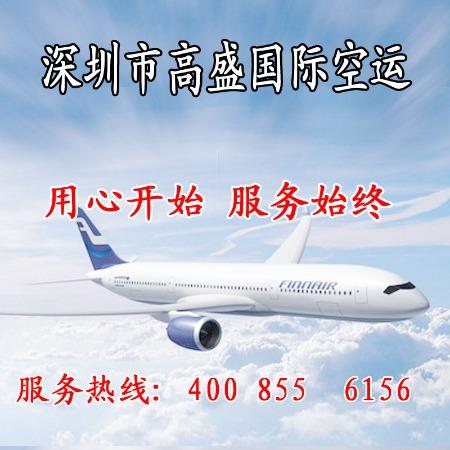 国际快递DHL促销价/国际空运/国际海运/货运代理