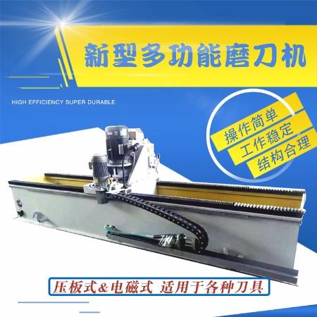全自动高精度电磁磨刀机切纸刀破碎刀旋切机刀磨刀机
