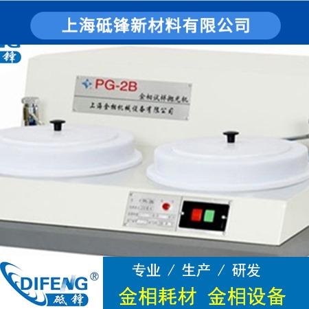 上海砥锋金相预磨机金相设备生产厂家 发货速度 质量保证