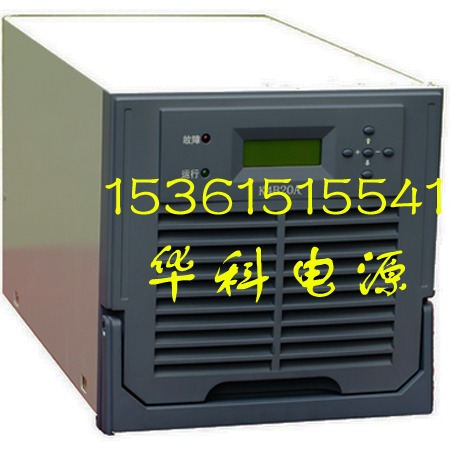 K4B20A|K4B20|K3B20|K2B20|K3B20L维修,华科电源【十年经验】