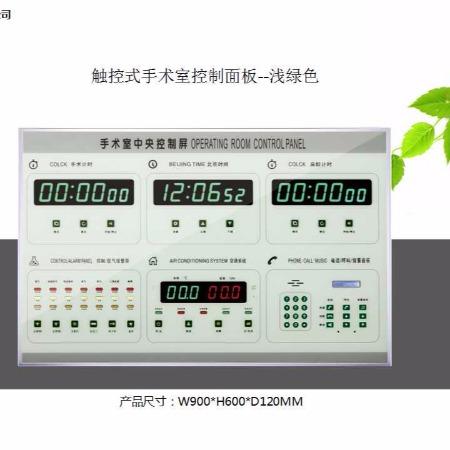 六联横触控式手术室控制面板  -(绿色)