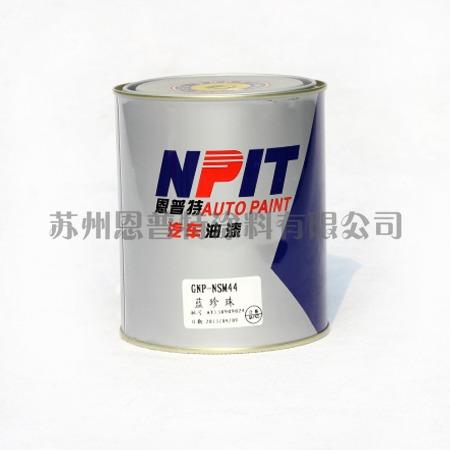 厂家供应汽车漆 高亮度 汽车油漆 高硬度 水性汽车漆 水性漆 水漆