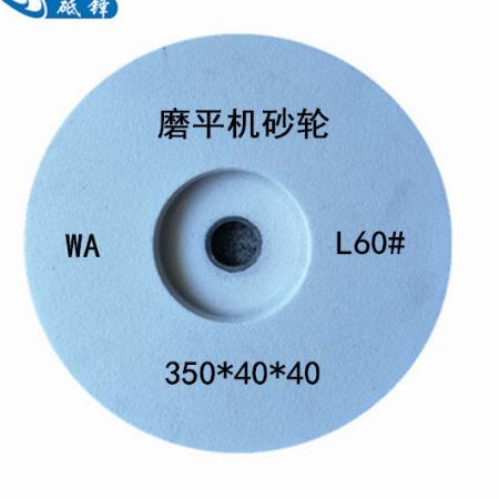 上海砥锋 磨平机砂轮 特卖性能稳定性价比高快速报价 专用砂轮