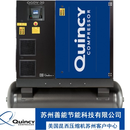 【Shanneng/善能】螺杆压缩机 工厂直供固定式工频低噪螺杆空压机 质优价廉 实力厂家