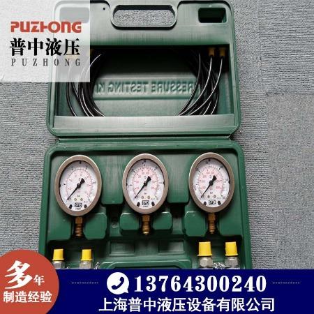 挖掘机测压表丨挖掘机液体测压组合丨挖掘机配件丨液压测试表丨PUZHONG/普中