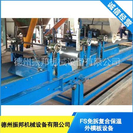 fs復合一體板設備成套設備廠家報價-fs一體板設備行情