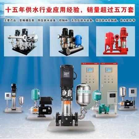 西藏变频增压泵恒压供水系统 核能暖通 专业生产厂家直供价格公道质量好