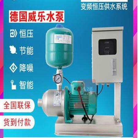 西藏拉萨变频增压泵 家用全自动管道加压水泵 恒压供水系统