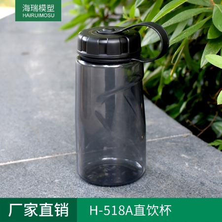 厂家直销 H-518A大容量塑料水杯 便捷户外运动水壶 不含BPA 支持定制