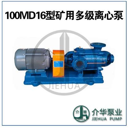 100D16系列增压供水泵