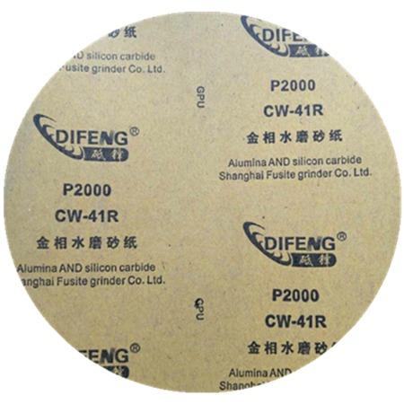 [上海砥锋]金相研磨砂纸 特卖性能稳定质量可靠品质服务 圆形背胶水砂纸