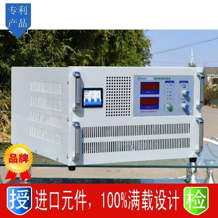 新款开关电源30V200A/400V15A/30V150A/12V400A数显直流电源 稳压稳流电源
