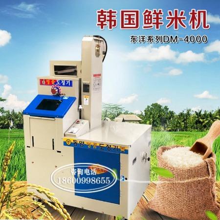 水稻磨机米  磨大米的机器  韩国进口鲜米机