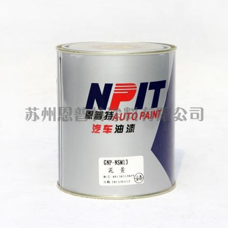 保光性能丙烯酸面漆批发 工程车等专用丙烯酸金属漆厂家直销