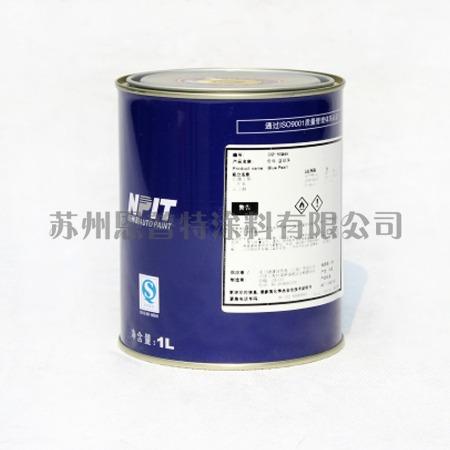 蘇州恩普特-鍍鋅板油漆 鍍鋅板工業專業制造價格優惠優質商家直銷精品原裝現貨