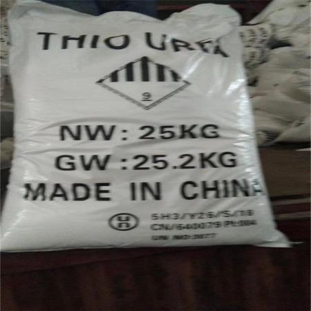 现货硫脲,硫代尿素,工业级含量99以上 山东厂家生产