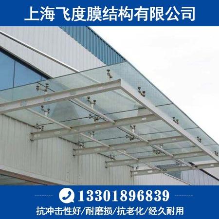上海Feidu/飞度厂家直销苏州湖州玻璃雨棚 大厦透明阳台遮阳挡雨棚/铝合金露台棚