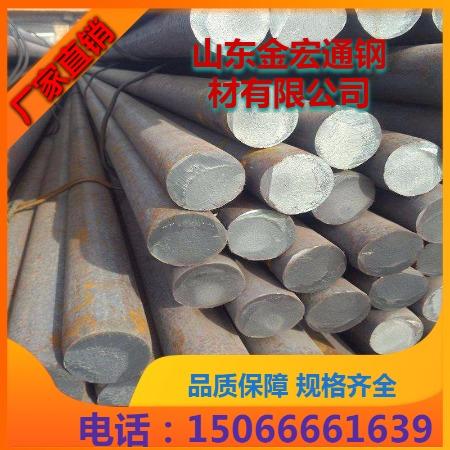 山东济南圆钢Q235厂家供应-q345圆钢价格-型号齐全-厂家直销