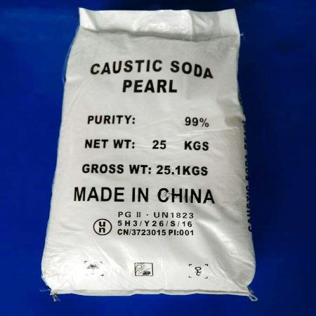 硫氢化钠 含量70%工业级 济南现货 质量保证