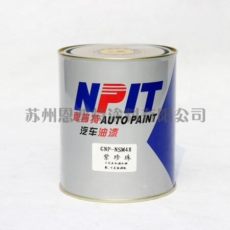 供应汽车漆清漆高亮度 自干型金属烤漆 高硬度可来样定制各种颜色