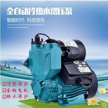 西藏拉萨增压泵 智能微电脑 家用全自动水井自来水抽水泵静音