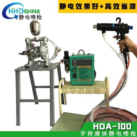 静电喷枪 天津手动静电喷枪生产厂家 仿古做旧喷漆静电枪-弘华达涂装设备