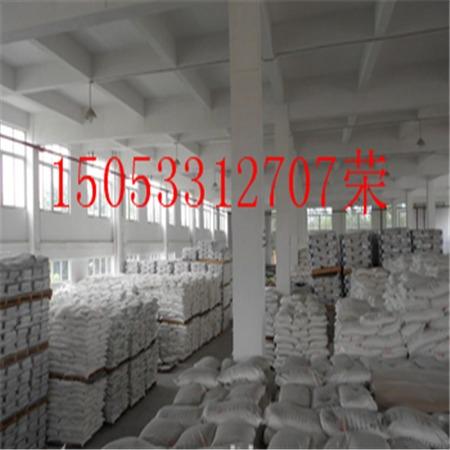 江蘇亞磷酸生產廠家 亞磷酸的價格 亞磷酸供應商 亞磷酸多錢一噸 亞磷酸哪里有
