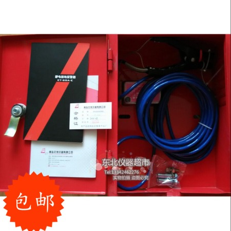 辽宁沈阳SGA-F/SGA-P固定式移动式静电接地报警器静电模块厂家直销包邮
