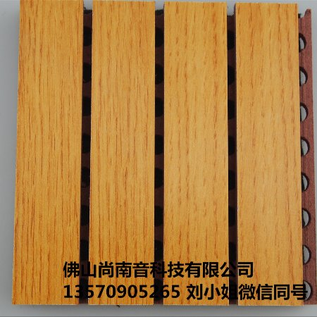 尚南音工厂直销郑州办公室幼儿园游泳馆防火木质吸音板厂家