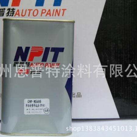 优质汽车漆厂家直销 苏州供应汽车烤漆来样定制 高光清漆 可调色