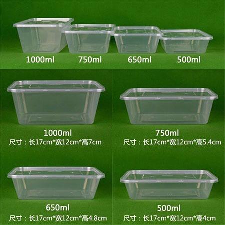 一次性餐具四件套长方形盒环保塑料外卖快餐盒水果盒打包便当盒具