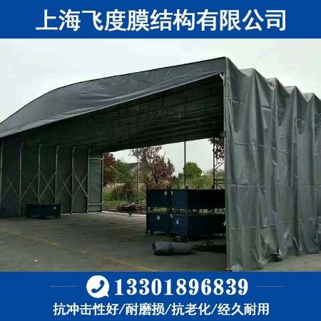 上海Feidu/飞度厂家直销江苏苏州推拉棚 推拉雨棚 活动棚 工厂大型过道雨棚 移动大棚价格实惠