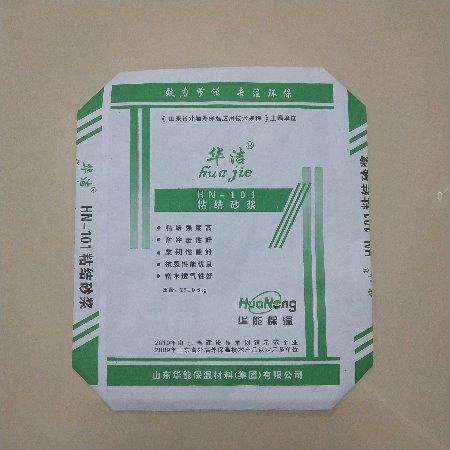 温州厚良 定制彩印阀口袋 纸塑复合袋价格  编织袋 纸塑砂浆阀口袋 厂家直销