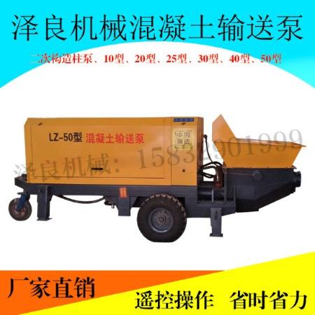 混凝土输送泵二次构造柱泵大颗粒输送泵地泵细石砂浆输送泵地暖回