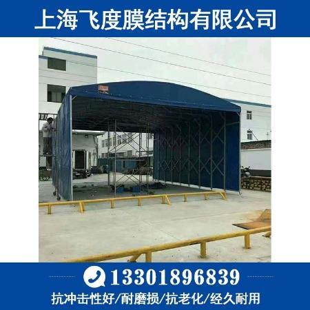 上海Feidu/飞度 供应上海推拉棚 工厂大型过道雨棚 推拉雨棚 活动棚 移动大棚
